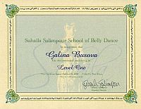 certificate suhaila salimpour level one 200x155